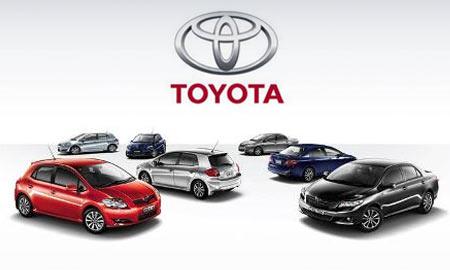 Team Parts: запчасти для автомобилей Toyota (Тойота)