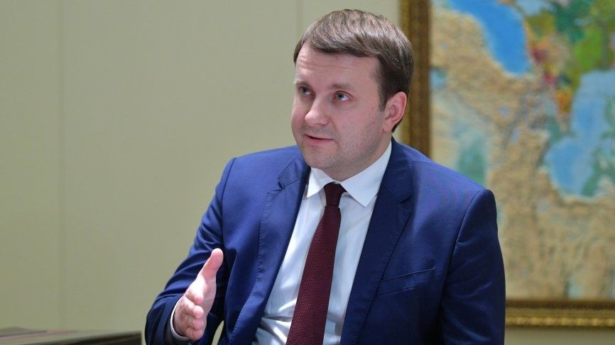Министр Орешкин решил популяризировать Lada Xray?