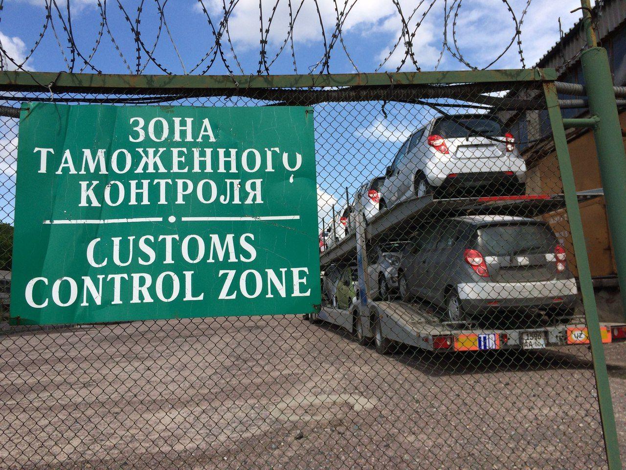 таможенное оформление машины узбекистан Кем запрещено