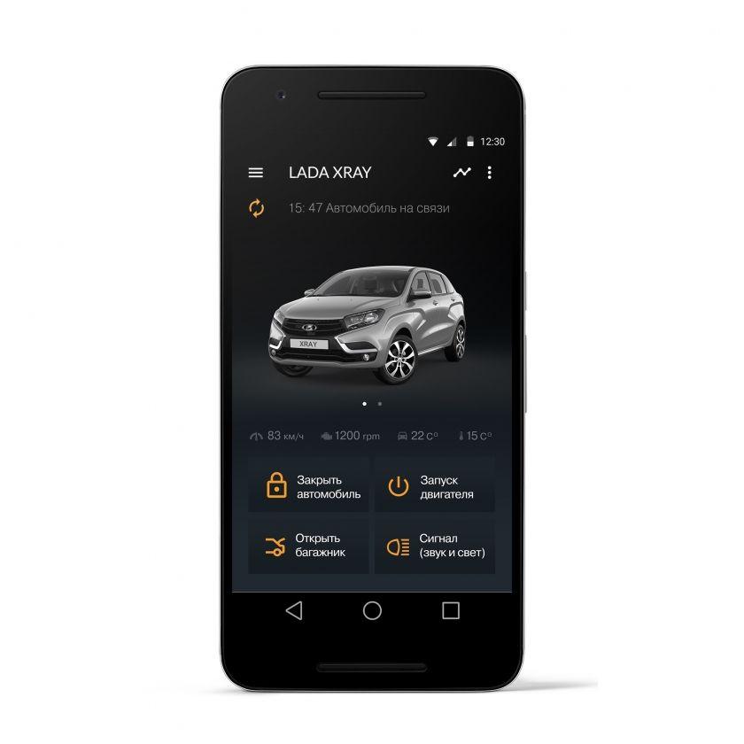 Lada Connect может стать частью единой системы для всех автомобилей
