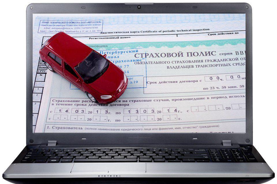 Тарифы на витрине: как контролировать мошенников в ОСАГО