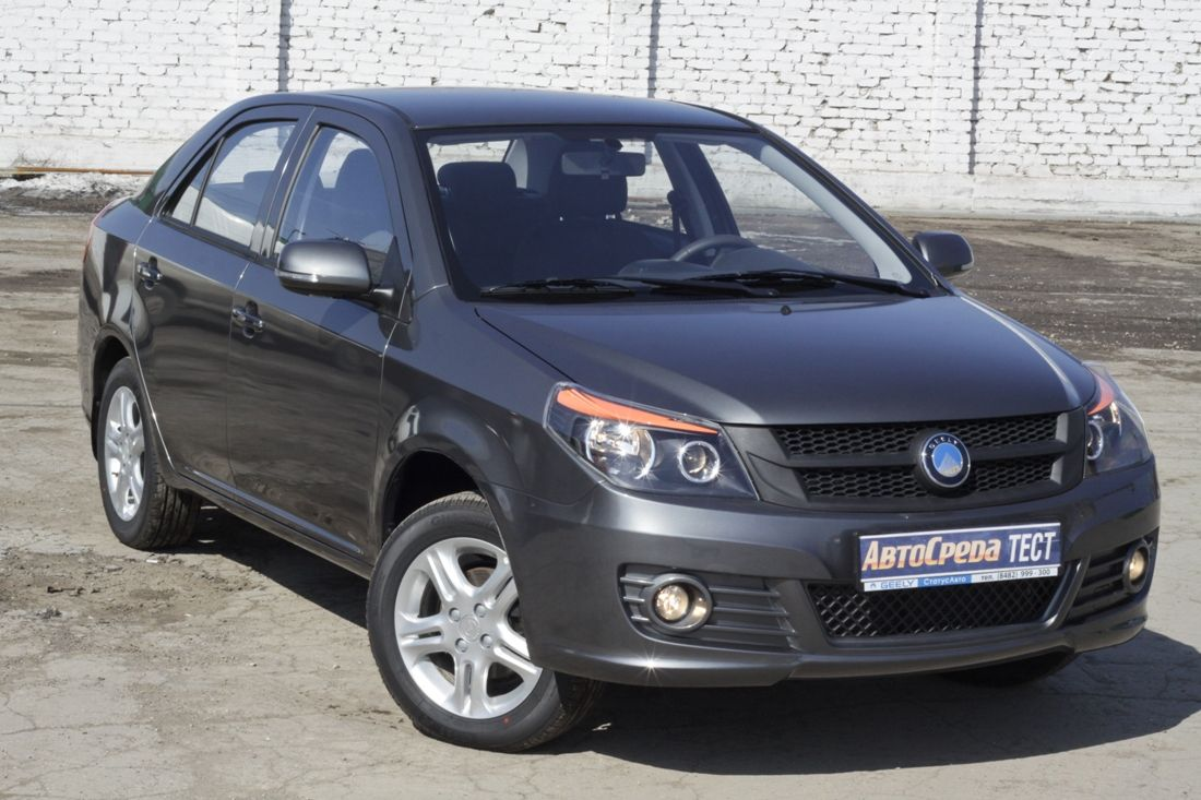 Foto Geely GC6, vista frontolateral automovil, Geely