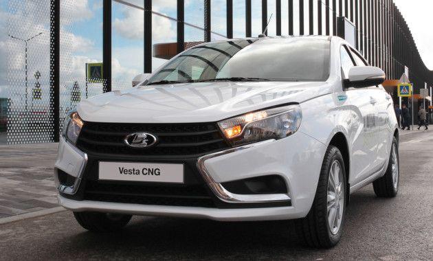 Lada Vesta CNG может продаваться у дилеров. Теоретически.