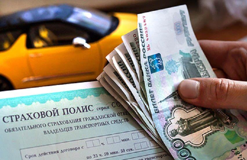РСА заявляет, что цены на ОСАГО упали в 61 регионе России
