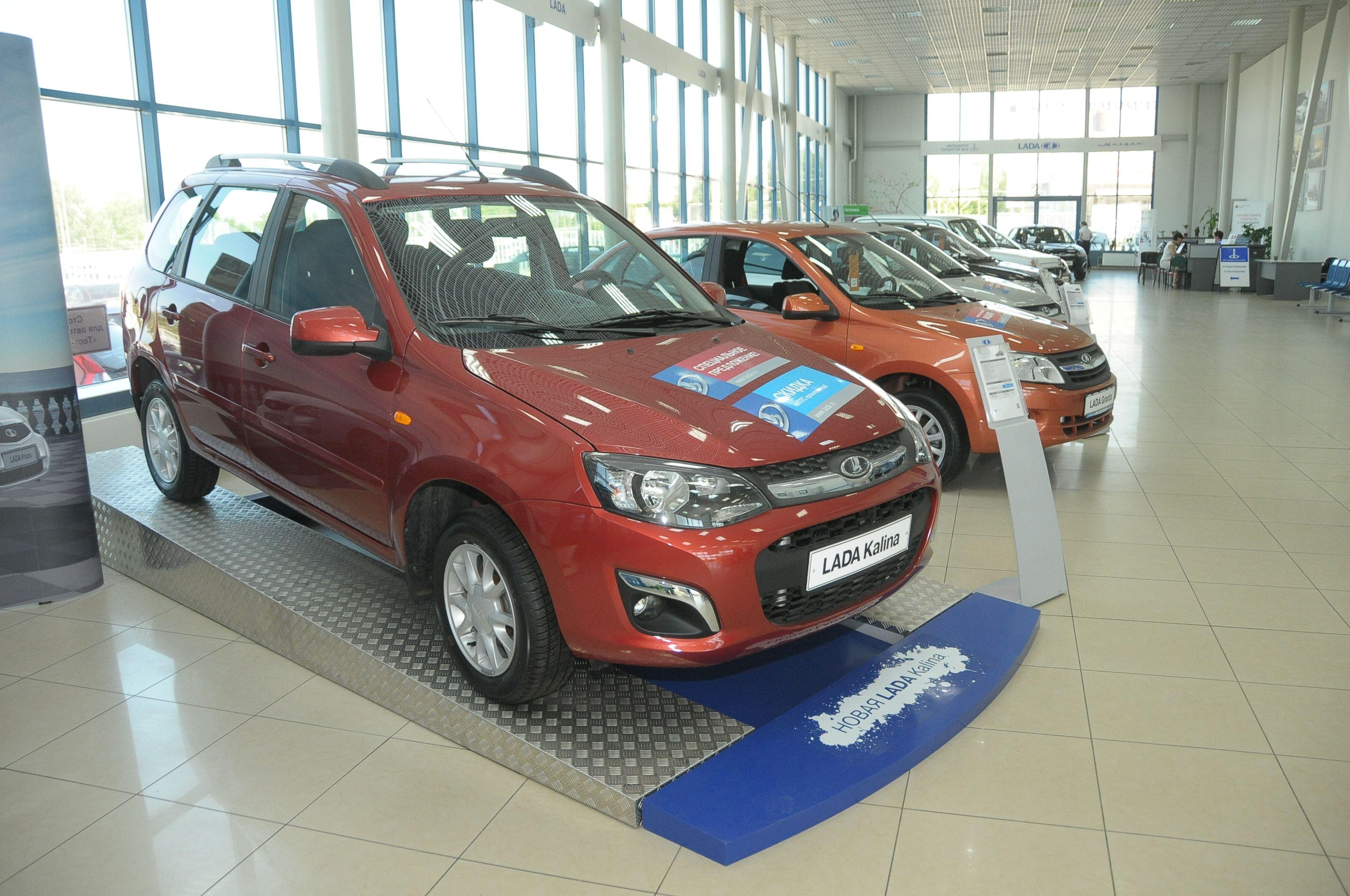 заявку автосалоны в тольятти новые автомобили и цены таким видам варенья