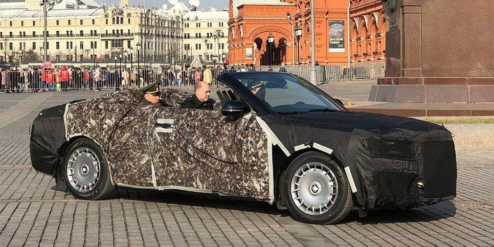 На параде Победы будут кабриолеты Aurus
