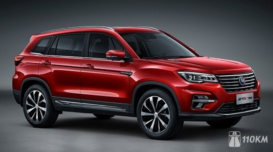 changan_cs75_fl_6.jpg